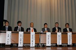 平成24年度 鶴見大学先制医療研究センター・シンポジウム開催
