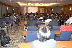 日本有病者歯科医療学会、第2回学術セミナーを開催