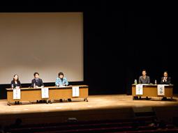第14回メットキューブ・NST研究会開催