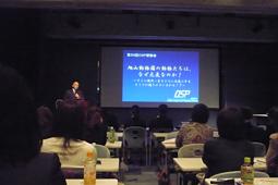 第56回大阪小児歯科専門医臨床研究会(OSP)研修会開催