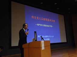 日本臨床歯周療法集談会(JCPG)第29回学術大会開催
