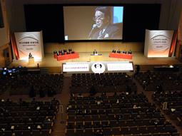 第22回日本歯科医学会総会開催