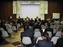 第24回日本レーザー歯学会総会・学術大会開催