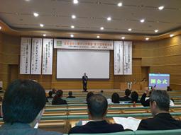 第15回日本歯科人間ドック学会学術大会開催