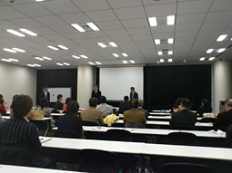 HCSD第1回公開セミナー開催