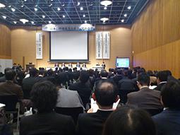 第31回日本口腔腫瘍学会総会・学術大会開催