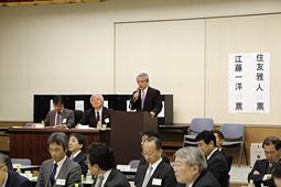 日本歯科医学会第89回評議員会開催