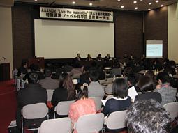 口腔先端応用医科学研究会(AAASOM)第5回学術会議開催