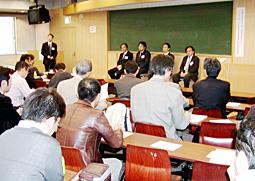 日本歯内療法学会第15回認定医セミナー開催