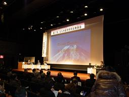 第37回北九州歯学研究会発表会開催
