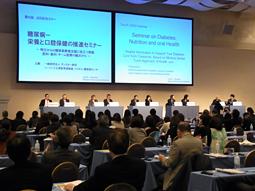 第6回JSDEIセミナー開催