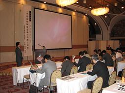 新潟再生歯学研究会、総会・学術講演会を開催