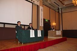 長野県歯科インプラントネットワーク設立総会および第1回研修会開催