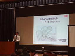 第30回公衆歯科衛生研究会(ネコの会)開催