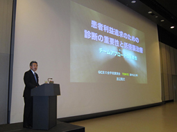 GC友の会学術講演会 東京講演会開催