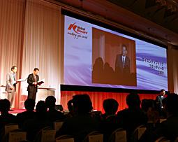 「Nobel Biocare Esthetic Forum 2008」