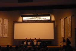 第22回日本有病者歯科医療学会総会・学術大会開催