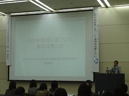 第5回スタディグループ「KOKO」特別企画講演会開催