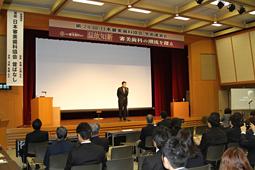 第28回日本審美歯科協会学術講演会開催
