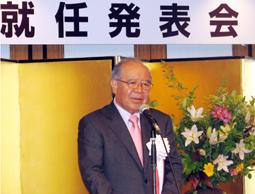 8020推進財団 名誉会長就任発表会を開催