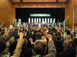 「石井みどり支援総決起大会」開催