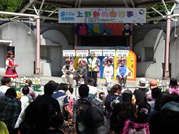 「歯と口の健康週間」上野動物園行事開催