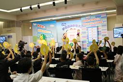 第70回学童歯みがき大会開催