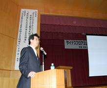 サイナスフロアエレベーション出版記念全国講演会開催