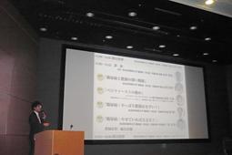 東京医科歯科大学 糖尿病・内分泌・代謝内科 市民公開講座