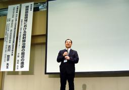 日本歯科放射線学会第49回学術大会開催