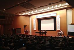 第26回日本顎関節学会総会・学術大会開催