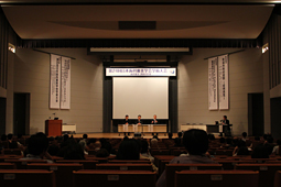 第24回日本歯科審美学会学術大会開催