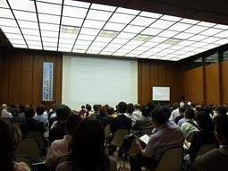 第2回日本包括歯科臨床学会学術大会・総会開催