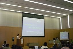 第23回日本外来小児科学会年次集会開催
