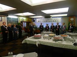 在京歯科技工士学校同窓会連絡会、創立二十五周年記念祝賀会を開催