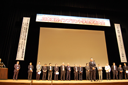 第43回 (公社)日本口腔インプラント学会 学術大会開催