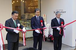 株式会社ジーシー、「Kamulier」をオープン