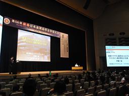 第56回秋季日本歯周病学会学術大会開催