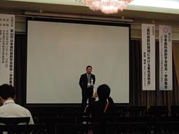 第41回日本歯科麻酔学会総会・学術集会開催