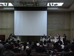 「ヘルスケアミーティング2013」開催
