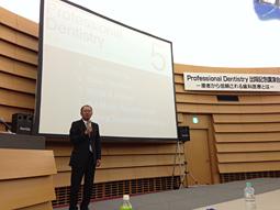 『Professional Dentistry』出版記念講演会開催