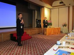 第10回WDC総会盛大に開催