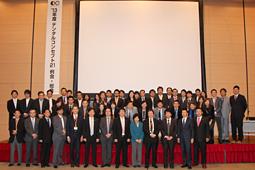 デンタルコンセプト21 2013年度例会・総会開催