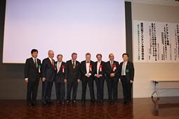 一般社団法人 国際口腔インプラント学会 学術大会2013開催