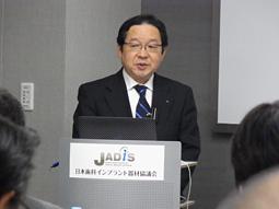日本歯科インプラント器材協議会、第1回メディアセミナーを開催