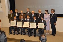 日本健康医療学会、第1回健康医療アワード授賞式を開催