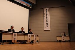 第17回日本顎顔面インプラント学会 総会・学術大会開催