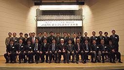 第20回JIADS総会・学術大会「JIADS設立25周年記念大会」開催
