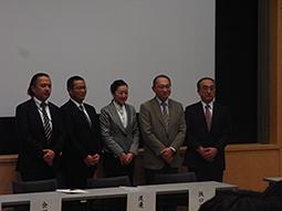 平成25年度口腔衛生関東地方研究会開催