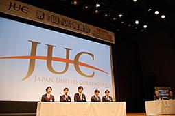 第1回JUC発表会開催